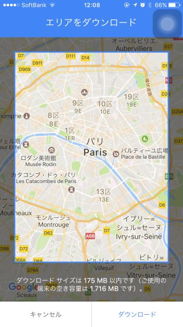 googlemap_5