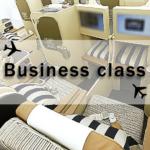 【旅レポート】エティハド航空のビジネスクラス&ラウンジ