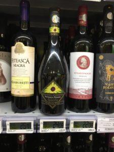 ルーマニアワイン
