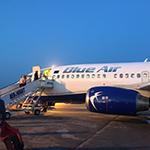 ブカレストのアンリコアンダ空港とルーマニアのLCC・ブルーエアー