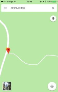 シナイアハイキング