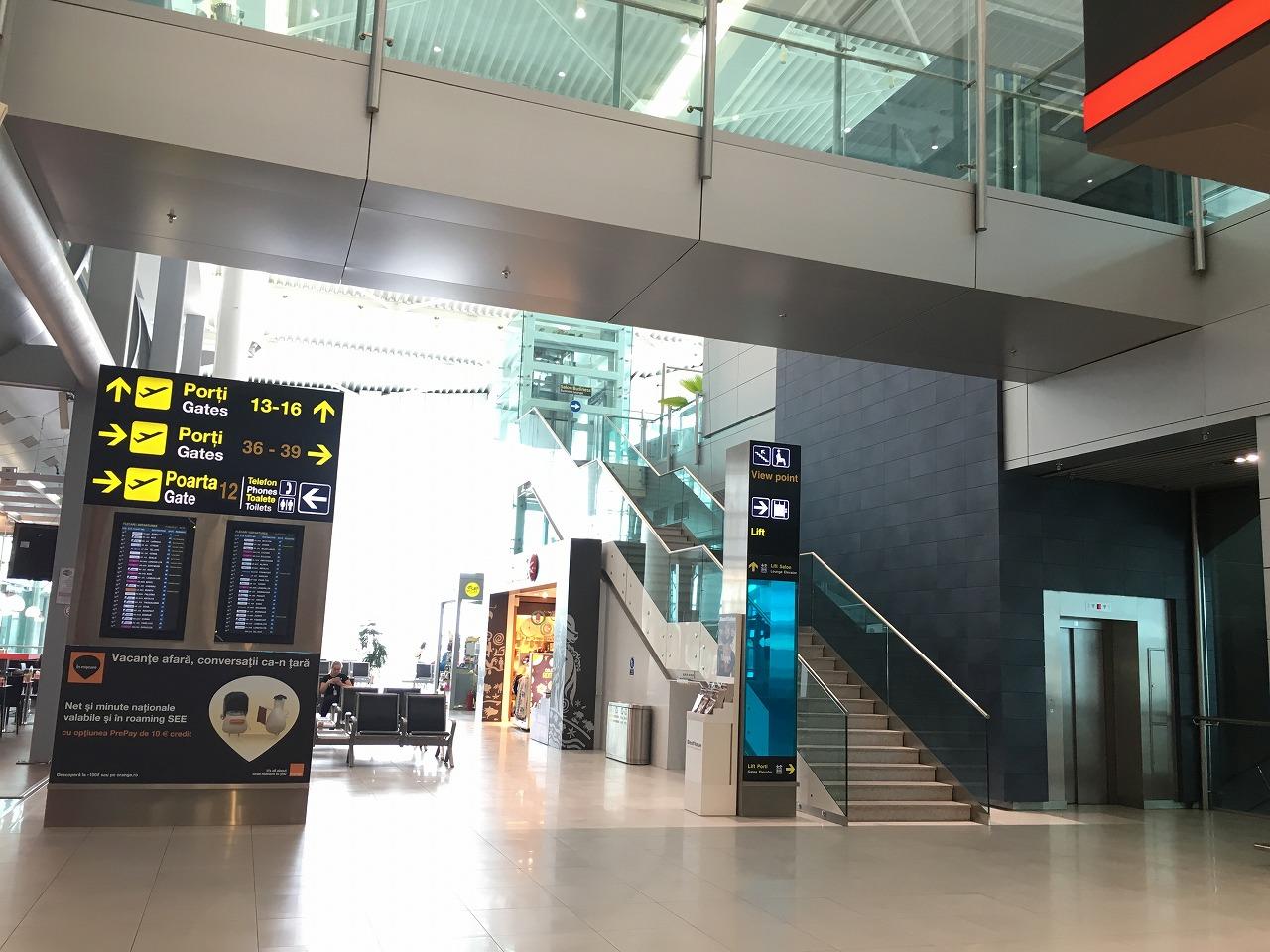 ブカレスト空港ラウンジ
