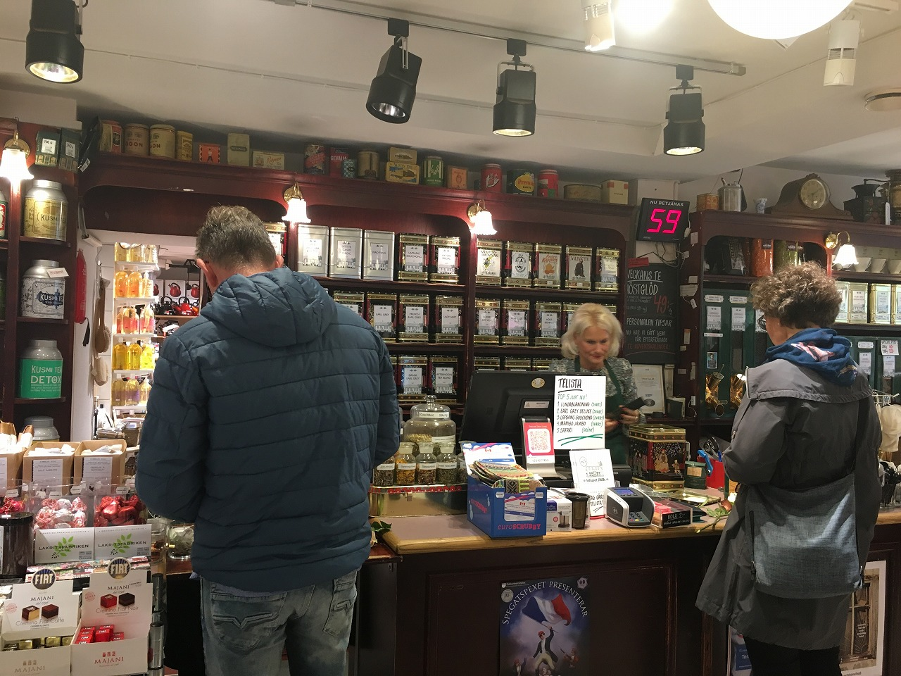 紅茶専門店