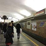 ミンスク公共交通機関の利用方法
