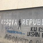 コソボ・プリシュティナを一日街歩き