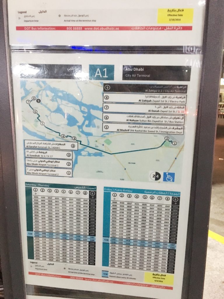 A1バススケジュール