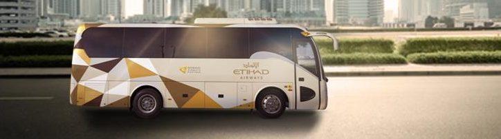 エティハド航空無料シャトルバス